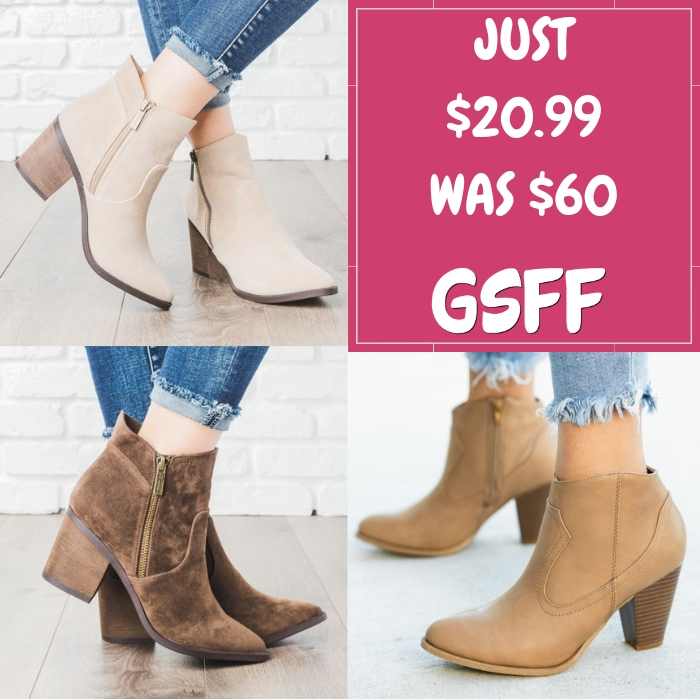 Zipper Booties Just $20.99! Down From $60! Shipped!