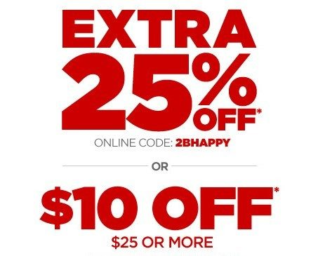 $10 Off $25 Or 25% Off at JCPenney!  In-Store Or Online!