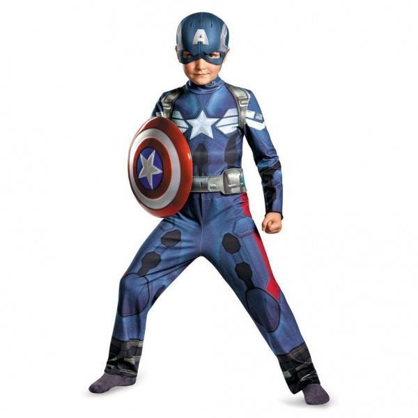 Marvel Captain America Costume Just $7.99!