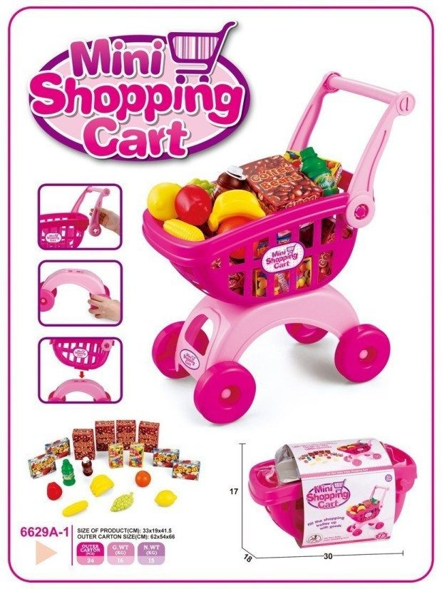 Mini Shopping Cart Toy for Toddler Just $7.89! (reg. $27.89)