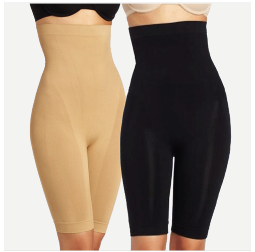 Seamless High Waist Long Leg Slimmer $11.99 + FREE Shipping (Reg. $36)!