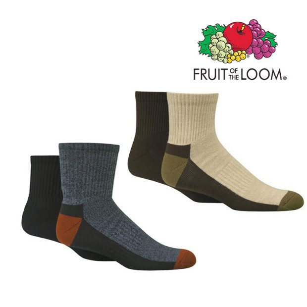 Casual Hiking Socks - 2 Pairs Only $5.99! Ships FREE!