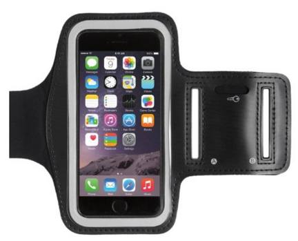 iPhone 6 Arm Band Case Cover Protector Just $9.99 Down From $39.99!