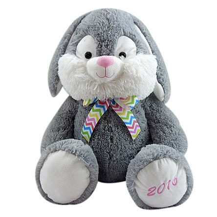 "Easter Jubilee 21"" Sitting Bunny Just $11.24! Down From $24.99!"
