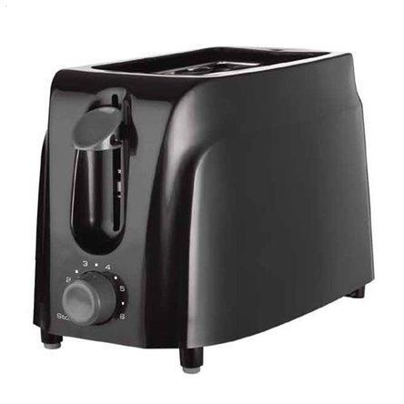 Brentwood 2-slice Kitchen Toaster Oven Cool Touch Just $9.99! Down From $21.99!