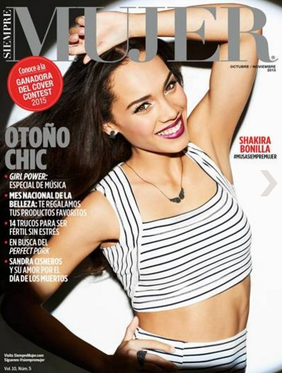 FREE Subscription to Siempre Mujer!