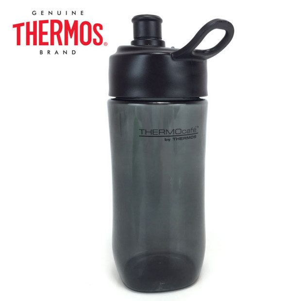 Hydration Bottle by THERMOS - $6/1 Or $10/2 - Ships FREE!